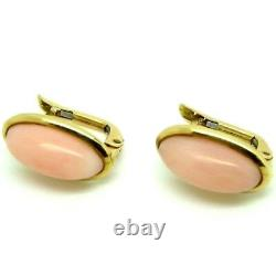 Vintage Earrings Gold Solid 18 Carats Years' 60 Made IN Italy Coral Pink